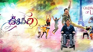 Oopiri-Movie-Motion-Poster