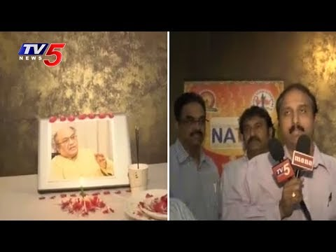 NATS of Chicago Pays Tribute to Jnanpith Awardee C Narayana Reddy | TV5 News