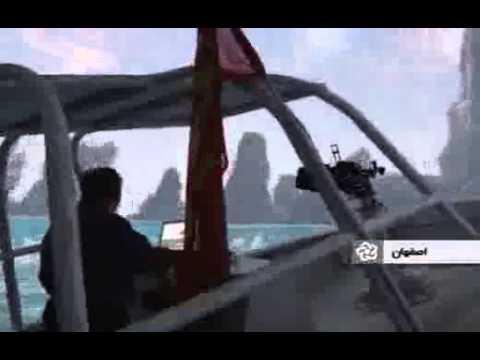 Ashoura fast boat simulator Isfahan Iran شبيه ساز قايق تندروي عاشورا اصفهان ايران