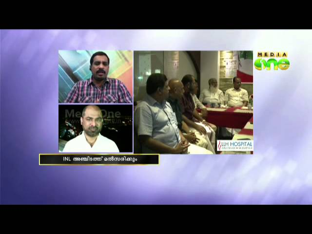 NewsOne Middle East 11 03 14