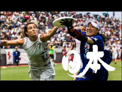 USA vs Japan - 2012 World Ultimate & Guts Championships - Women's Final