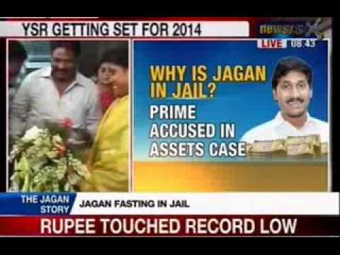 NewsX : CBI questions Andhra minister in Jagan Mohan Reddy case