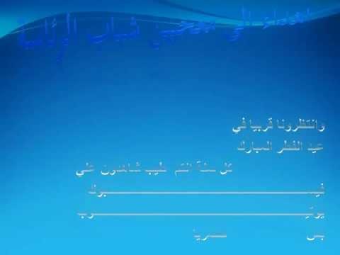 حصريا محمد القادسية( ناسي +انور9)