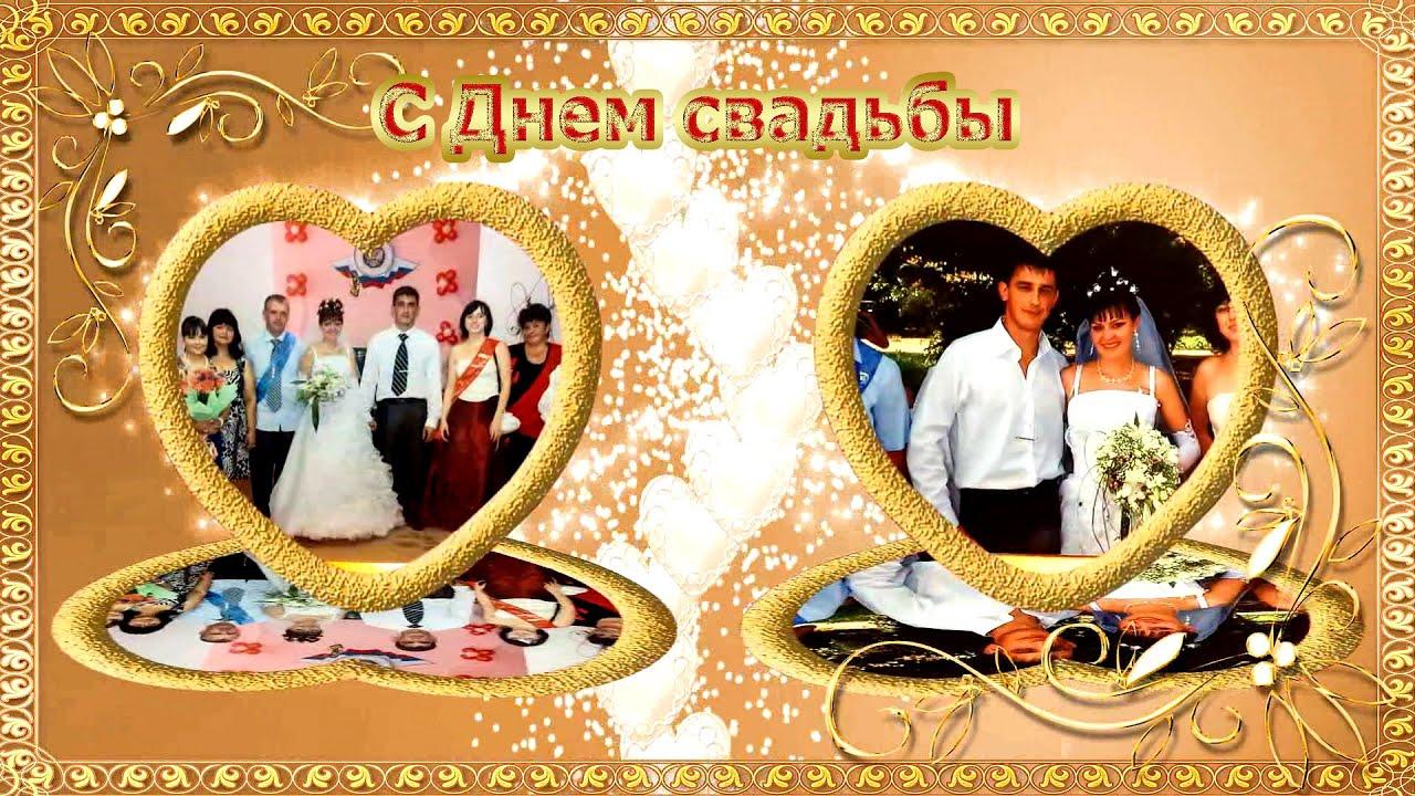 С 5 летием свадьбы поздравления