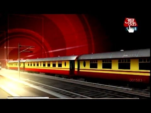 Railway budget 2014: No fare hike, 17 premium trains