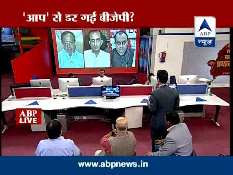 ABP News Live:  BJP afraid of AAP?