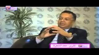 شوف أخبار الظهيرة-15-01-2013 | خبر اليوم