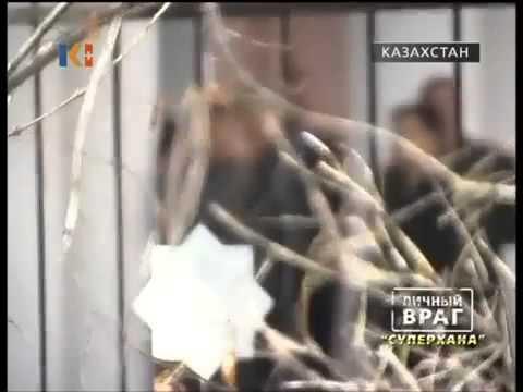 Личный враг суперхана   Ablyazov vs.  Nazarbaev