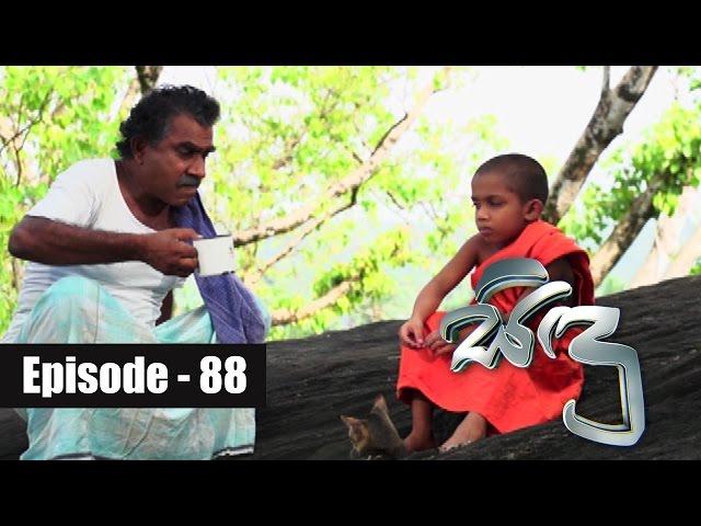 Sidu Episode 88