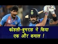 Virat Kohli on TOP in ICC Ranking; India climb to 2nd spot..