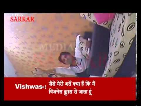 Aam Aadmi Party leader Kumar Vishwas Sting Operation Full Video