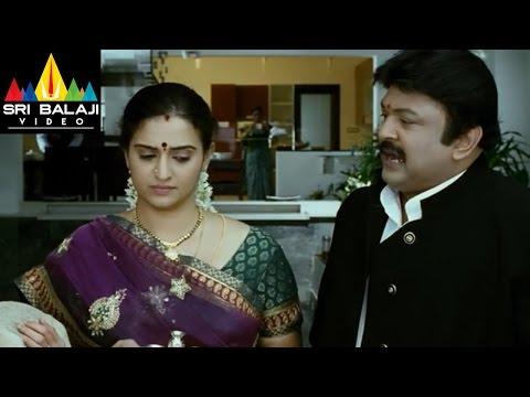 Shakti - Ileana Funny Escaping From Home (Jr.NTR, Ileana) - 1080p