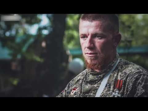 Прописано сердце в Донбассе! Видео