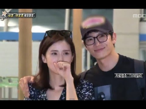 Section TV, Ji Sung & Lee Bo-young Getting Married In September #04