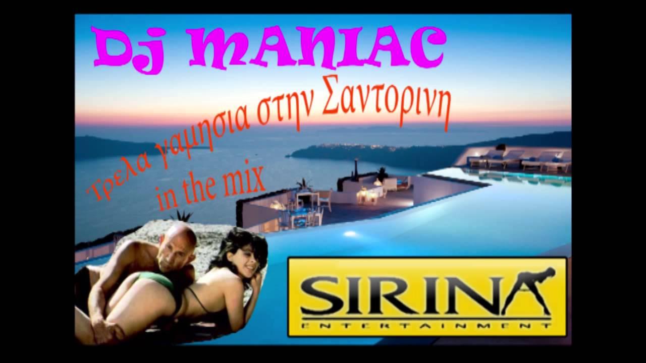 ellinika gamisia xxx free download 365735 files greek music ellinika