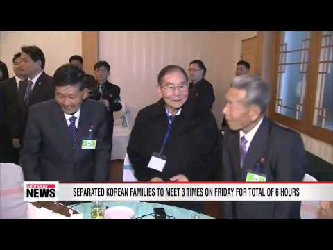 2nd day of Korean family reunions begins at Mt. Kumgang