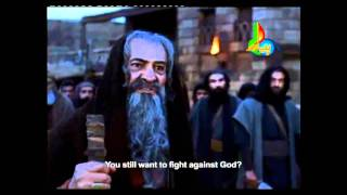 Hazrat Suleman Movie In URDU [The Kingdom Of Solomon A.S