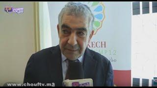 بالفيديو.. اليزمي لشوف تيفي:قضية المناخ بالنسبة للمغرب..قضية مصيرية | مال و أعمال