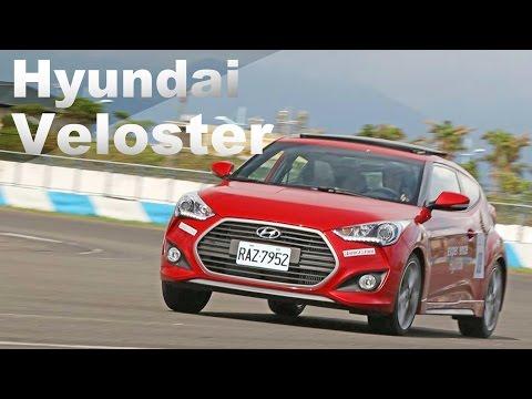 【汽車情報】- 創新酷跑 Hyundai Veloste…