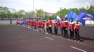 В Приморье стартовал общероссийский фестиваль дворового футбола