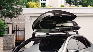 Рейлинговые крепления Mercedes-Benz для транспортировки на крыше. Mercedes-Benz Россия все видео.