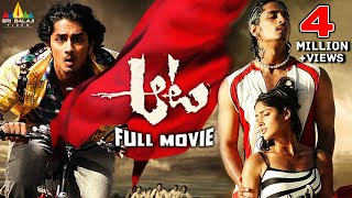 Aata Telugu Full Length Movie| Siddharth, Ileana| With