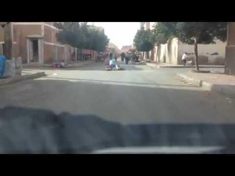 ثقب الأوزون بمدينة العيون