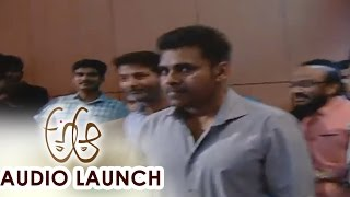 Pawan Kalyan Entry at A Aa Audio Launch, Fans excite