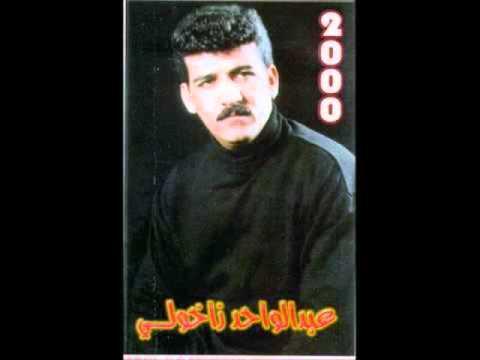 Abdulwahid Zaxoyi dewat