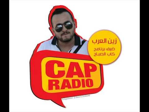 Zain Arab Cap Radio
