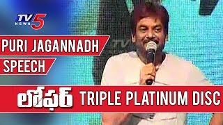 Puri Jagannadh Speech @ Loafer Triple Platinum Disc