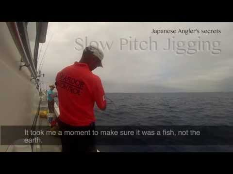 Slow Pitch Jigging, Okinawa Japan