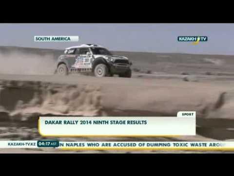 Dakar rally 2014 ninth stage results