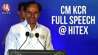 CM KCR Full Speech at Swachh Hyderabad Orientation Meet – Hitex