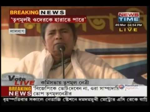 Trinamool Chairperson addresses a meeting at Lalbag in Murshidabad