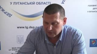 Интервью дня. Производственный травматизм в Луганской области
