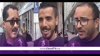 خــبر اليوم:مغاربة متفائلون قبل مباراة المغرب و اسبانيا | خبر اليوم