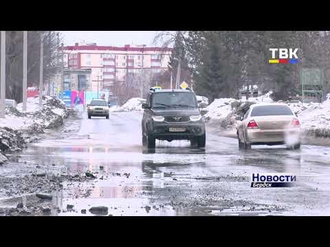 В Бердске снег, по традиции, во многих местах сходит вместе с асфальтом