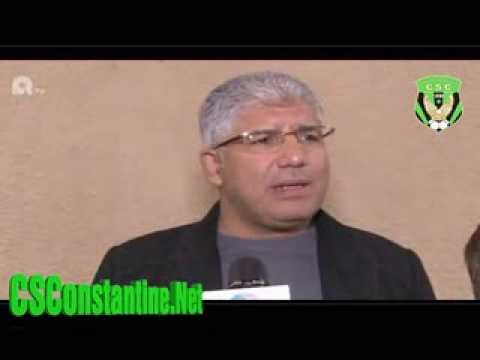 Reportage Al Atlas TV sur le CSC [02-Mohamed Boulahbib]