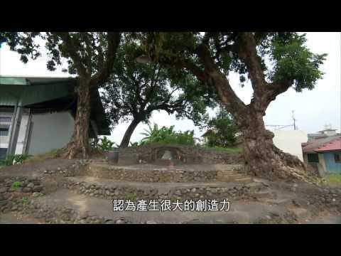我們的島 第738集 里山‧美濃 (2013-12-23) - YouTube
