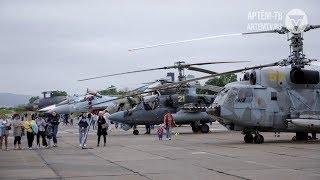 В Артёме состоялся 5-й Международный военно-технический форум