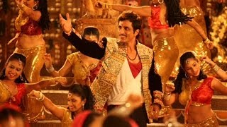 Kaddu Katega Full Song RRajkumar