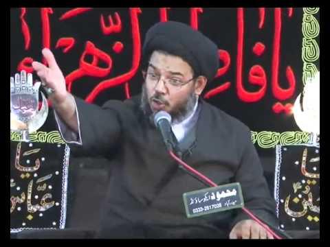 3 - Shahadat Imam Zain-ul-Abideen (A.S) - Allama Aqeel ul Gharavi 1433/2012 Majalis - Urdu