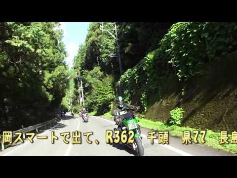 CB1300SBで静岡愛知ツー(チーム旅・カスタムピープルロケ)