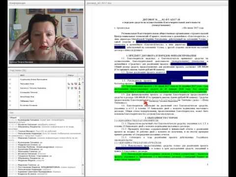 Доступна запись вебинара по управлению проектом
