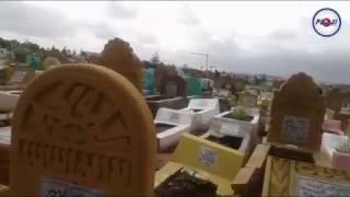 الأمطار تجرف القبور بمقبرة سيدي بلعباس بسلا