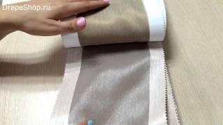 Каталог тканей для штор Neo