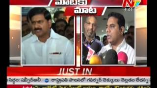 War of words between Devineni Uma and KTR