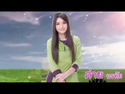 Hmong Music - Yuav Qhia Siab Li Cas Thiaj Zoo