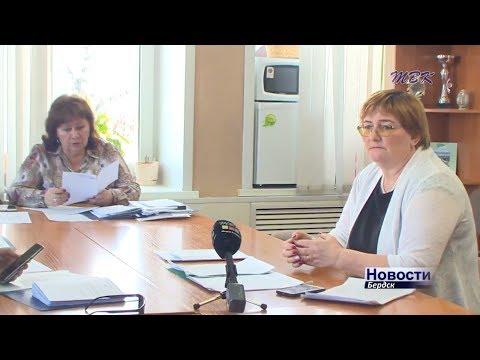 Более 7 миллионов рублей потратит Бердск на летний отдых детей